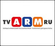 TV ARM RU (Армения ТВ)