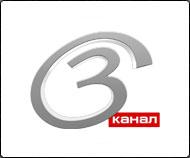 3 канал