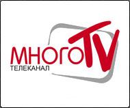 МНОГОсерийное ТВ