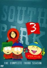 Южный Парк 3 сезон онлайн